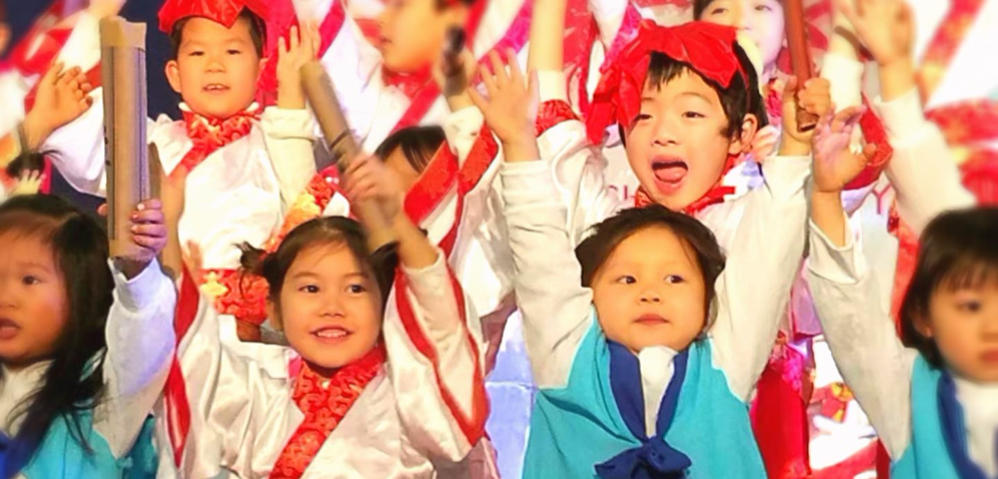 Oregon Hope Chinese School-bilingual school Home page 首页